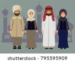 arab man and woman ramadan... | Shutterstock . vector #795595909