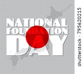 national foundation day ... | Shutterstock .eps vector #795620215