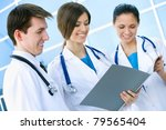 young doctors work together in... | Shutterstock . vector #79565404