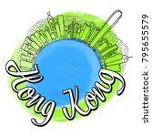 hong kong travel logo. colored... | Shutterstock .eps vector #795655579