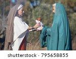 alcuescar  spain   december... | Shutterstock . vector #795658855