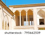 blur in iran the antique royal... | Shutterstock . vector #795662539