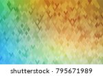 light blue  green vector blurry ... | Shutterstock .eps vector #795671989