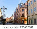 Small cozy houses in the old town center of Kaposvar, Hungary