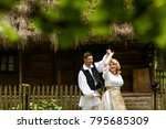 romanian couple wearing... | Shutterstock . vector #795685309