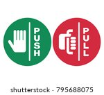 pull or push signs. vector... | Shutterstock .eps vector #795688075