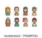 set of avatar | Shutterstock .eps vector #795689761