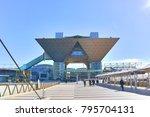 tokyo big sight  japan. 2017... | Shutterstock . vector #795704131