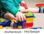 child playing with building... | Shutterstock . vector #795704569