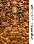 Baroque Sculpture Of Gold Lion