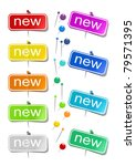 vector set of color stickers | Shutterstock .eps vector #79571395