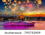 floating lamp and fireworks at...   Shutterstock . vector #795733909