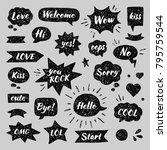 hand drawn set of speech... | Shutterstock .eps vector #795759544