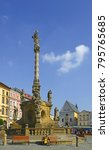 olomouc  czech republic  ... | Shutterstock . vector #795765685