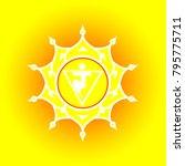 circle mandala pattern.... | Shutterstock .eps vector #795775711