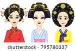 asian beauty. set of animation... | Shutterstock .eps vector #795780337
