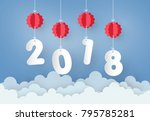 paper art style of 2018 happy...   Shutterstock .eps vector #795785281