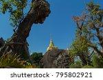 Wat Tham Pha Den