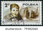 poland   circa 1975  a stamp... | Shutterstock . vector #79582060