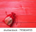 chinese new year background.... | Shutterstock . vector #795834955
