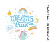 dreams come true. nursery... | Shutterstock .eps vector #795840967