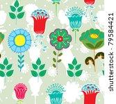 floral seamless pattern   Shutterstock .eps vector #79584421