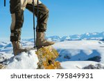 close up of a tourist's foot in ... | Shutterstock . vector #795849931