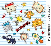 education and school cute... | Shutterstock .eps vector #795866899