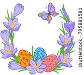 spring flower vignette of... | Shutterstock .eps vector #795881581