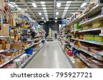 frome  uk   january 17  2018 ... | Shutterstock . vector #795927721