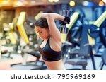 sport  fitness  bodybuilding ...   Shutterstock . vector #795969169