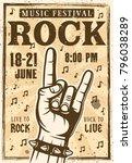 rock festival poster or banner... | Shutterstock .eps vector #796038289