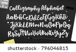 hand lettering and typography...   Shutterstock .eps vector #796046815