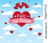 card cover with message  feliz... | Shutterstock .eps vector #796077715