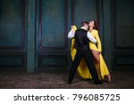 young pretty woman in yellow... | Shutterstock . vector #796085725