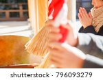 people who worship at temples... | Shutterstock . vector #796093279