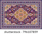 colorful mosaic oriental... | Shutterstock . vector #796107859