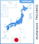 the detailed map of the japan... | Shutterstock .eps vector #796118431