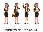 set of business woman working... | Shutterstock .eps vector #796128331