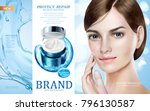 skin care ads  pretty model in... | Shutterstock .eps vector #796130587