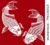 japanese style carp | Shutterstock .eps vector #796136515