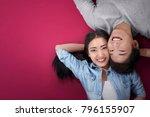 romantic asian couple looking...   Shutterstock . vector #796155907