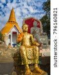 nakhon pathom thailand  ... | Shutterstock . vector #796160821