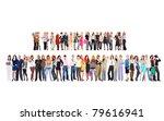 people business perspective | Shutterstock . vector #79616941