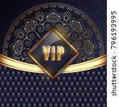 elegant vip invitation card... | Shutterstock .eps vector #796193995