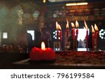 burning red chinese candle in... | Shutterstock . vector #796199584
