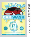 flyers of car wash with free... | Shutterstock .eps vector #796205689