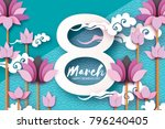 violet lotus floral greeting... | Shutterstock .eps vector #796240405