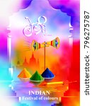vector illustration of india... | Shutterstock .eps vector #796275787