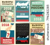 posters set. russian text... | Shutterstock .eps vector #796282285